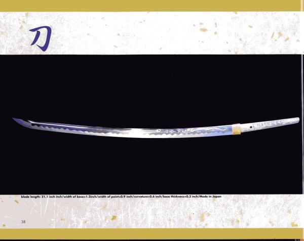 Набор из трех сувенирных самурайских мечей купить в Санкт